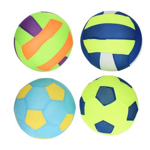 Image of   Mesh Ball
