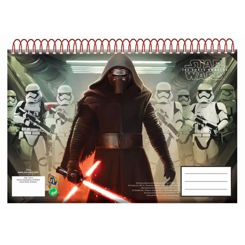 Image of   Star Wars Notesblok / Tegneblok A4