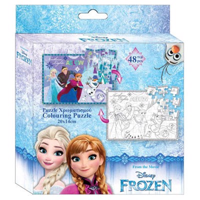 Image of   Color your own puzzle, 48pcs - Frozen