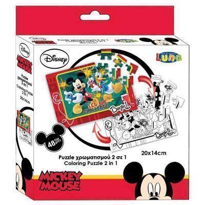 Image of   Color your own puzzle, 48pcs - Mickey