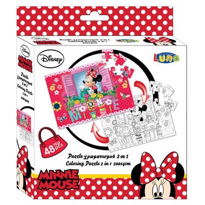 Image of   Color your own puzzle, 48pcs - Minnie