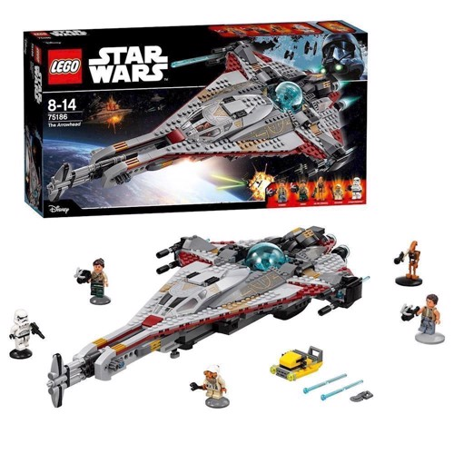 Image of Lego 75186 Arrowhead, Star Wars (5702015869874)