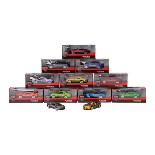 Image of   Super Cars legetøjsbil