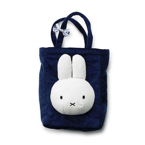 Image of   Miffy, taske blå