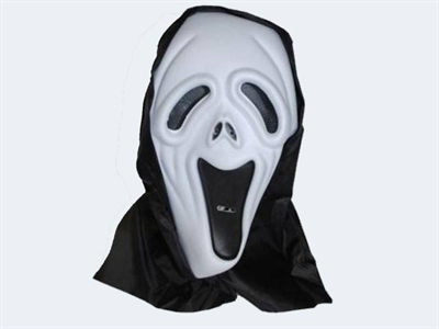 Image of   Maske Scream