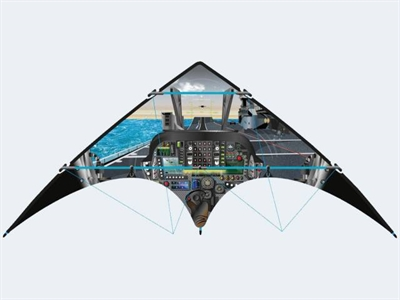 Image of   Sport kites cockpit 150x70xm