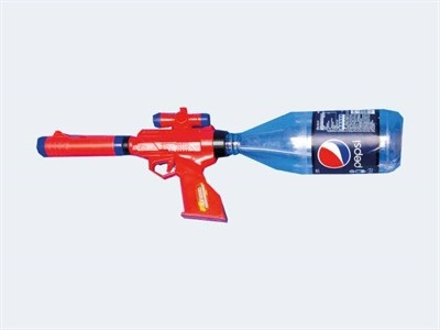 Image of   Vandpistol 36cm til PET flaske