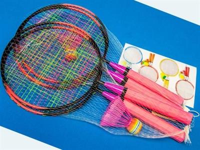 Hudora Badminton sæt TILBUD og udsalg - køb billigt | se din pris her
