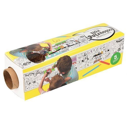 Image of   Rulle med tegne papir