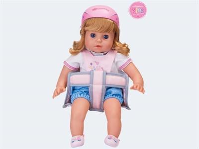 Image of   Baby dukke, emily med hår 36cm