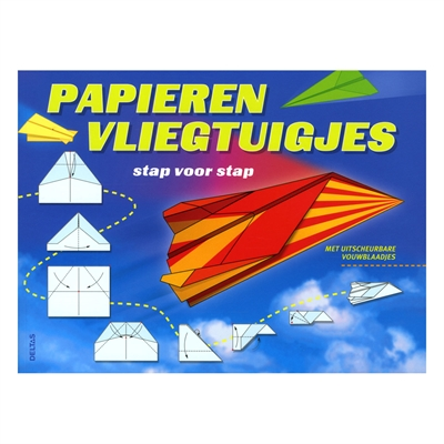 Image of   Lav papir fly, trin bog