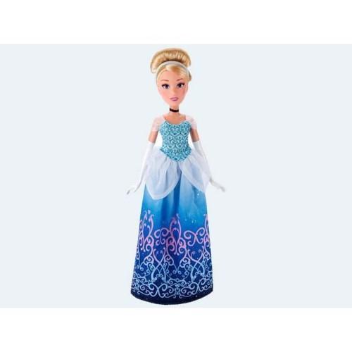 Image of Disney Princess Royal Shimmer Gloss Askepot