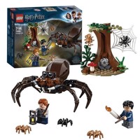 LEGO Harry Potter 75950 Aragogs hule
