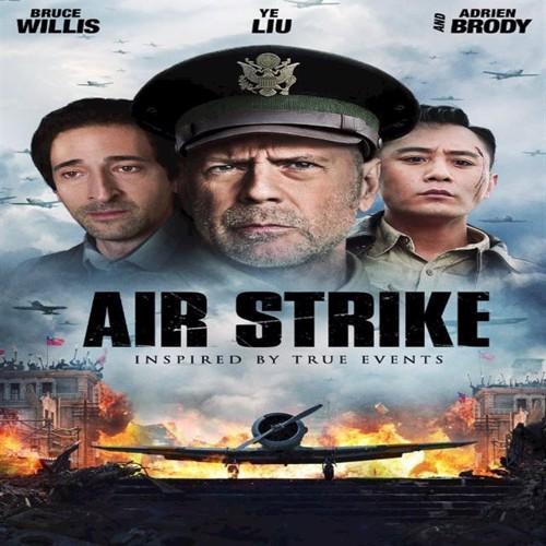 Image of Air strike 2018 - Blu-ray