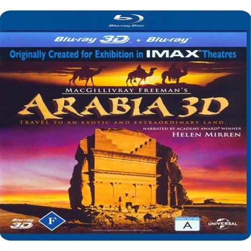 Image of Arabia Blu-ray