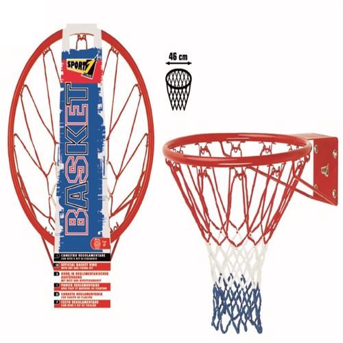 Image of Basketball Kurv 46Cm