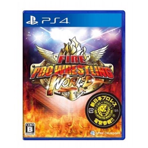 Image of Fire Pro Wrestling World - PS4 (4020628758929)