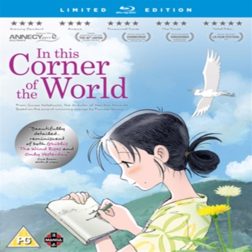 Image of in this corner of the world Blu-ray (5022366950848)