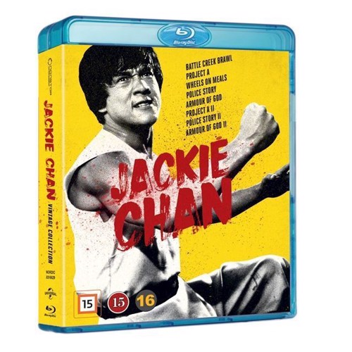 Image of Jackie chan vintage collection DVD (5053083166281)