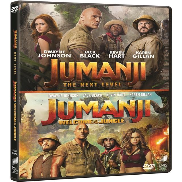 Jumanji 2 Dvd