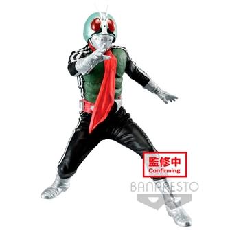 Image of Kamen Rider Hero Brave Statue Masked Rider Ver. A figure 15cm (4983164170054)