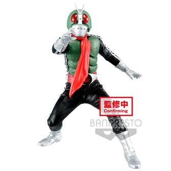 Image of Kamen Rider Hero Brave Statue Masked Rider Ver. B figure 15cm (4983164170061)
