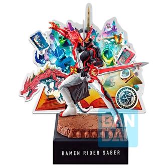 Image of Kamen Rider Saber - Kamen Rider Ichibansho figure 20cm (4983164176711)