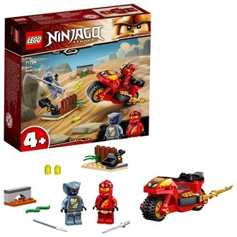 Image of LEGO NINJAGO - Kai's Blade Cycle (71734) (5702016912555)