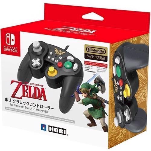 Image of Super Smash Bros Gamepad Zelda - Nintendo Switch (0873124007169)